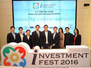 THAILAND INVESTMENT FEST 2016 - PRESS CON