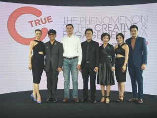 C TRUE GRAND OPENING DAY - SHOWREEL
