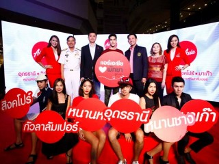 AIRASIA NEW LAUNCH